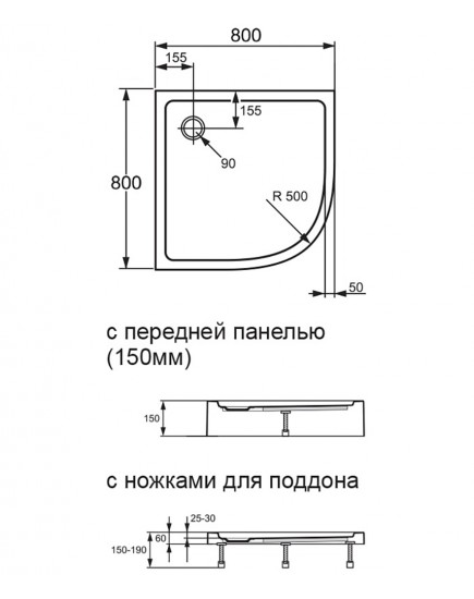 Agger A01-080TCR/T - душевой поддон 1/4 круга, 80 см