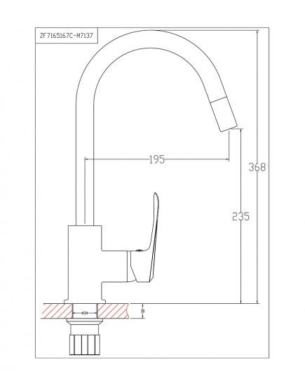 Agger Glorious A1200100 - Однозахватный смеситель для кухни с поворотным изливом, хром