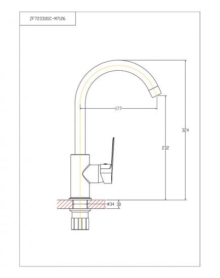 Agger Splendid A0900100 - Однозахватный смеситель для кухни с поворотным изливом, хром