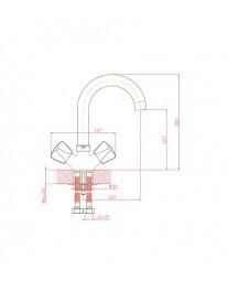 Agger Retro-S A1801100 - смеситель для раковины с поворотным изливом, хром