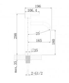Agger Great A0712100 - Однозахватный смеситель высокий для накладной раковины, хром