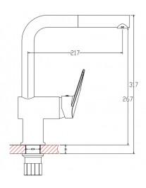 Agger Gorgeous A0200600 - смеситель для кухни с поворотным изливом, хром