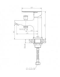 Agger Splendid A0902500 - Однозахватный смеситель для раковины, хром